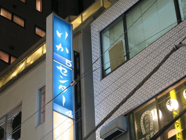 f:id:fushigishiatsu:20161221142029j:plain