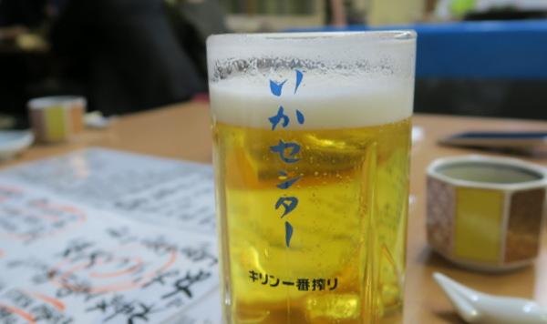 f:id:fushigishiatsu:20161221153632j:plain