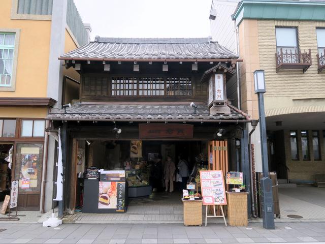 f:id:fushigishiatsu:20170421221511j:plain