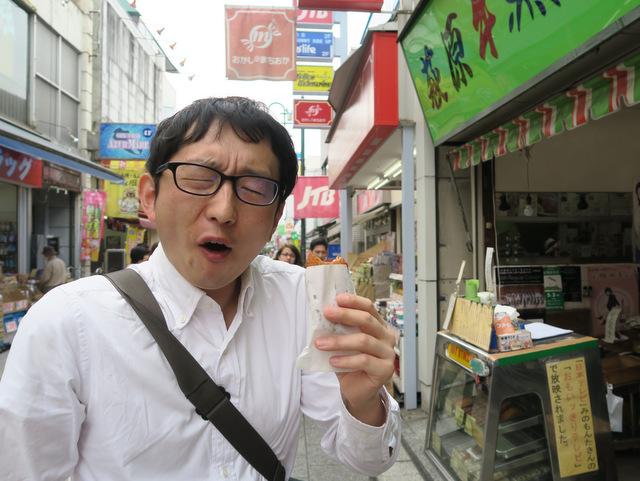 f:id:fushigishiatsu:20170422091958j:plain