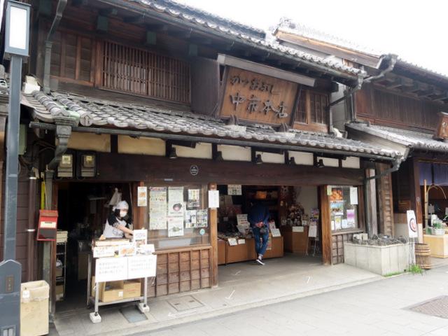 f:id:fushigishiatsu:20170422092218j:plain