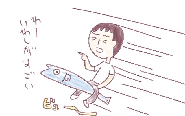 f:id:fushigishiatsu:20170422151625j:plain