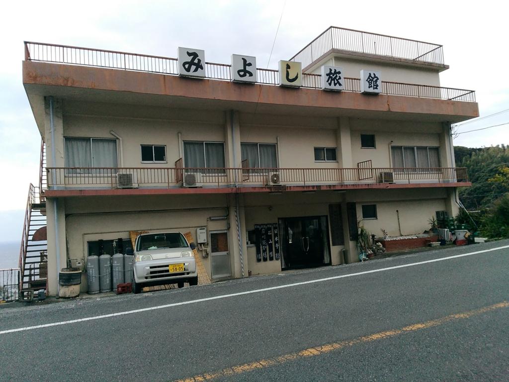 f:id:fushigishiatsu:20170425094732j:plain