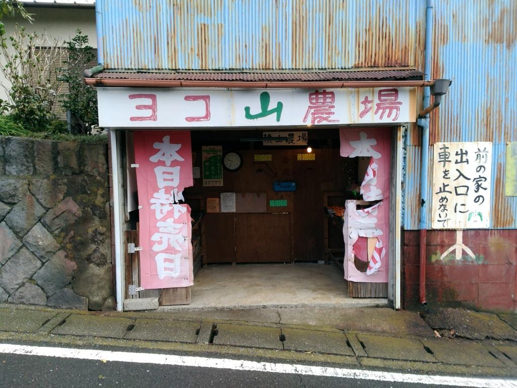 f:id:fushigishiatsu:20170425094952j:plain