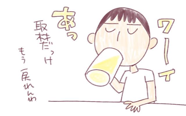 f:id:fushigishiatsu:20170427100137j:plain