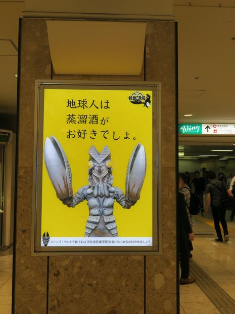 f:id:fushigishiatsu:20170524115948j:plain