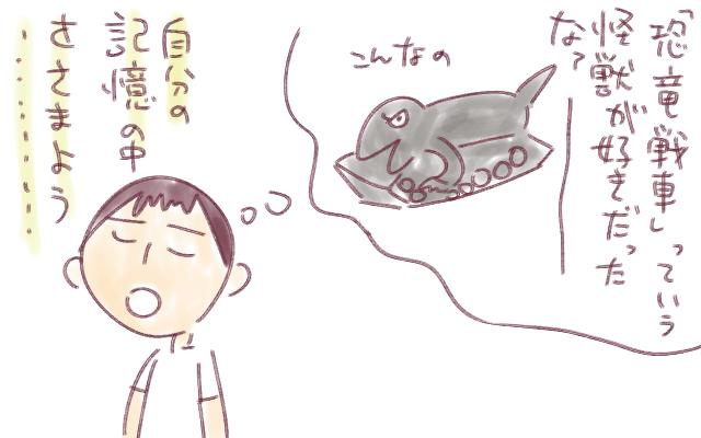 f:id:fushigishiatsu:20170524161835j:plain