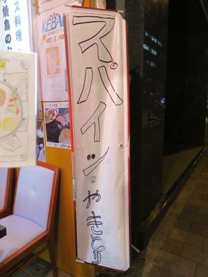 f:id:fushigishiatsu:20170525095740j:plain