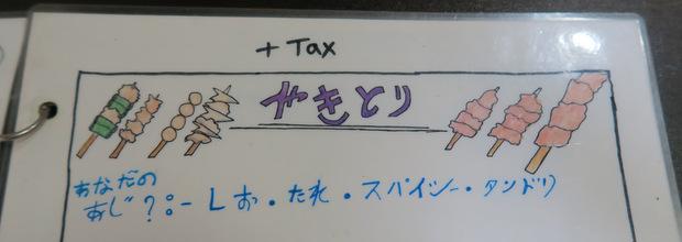 f:id:fushigishiatsu:20170525102054j:plain