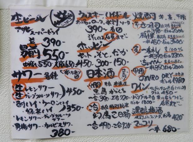f:id:fushigishiatsu:20170525102202j:plain