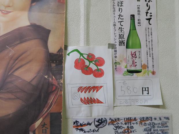 f:id:fushigishiatsu:20170525102217j:plain