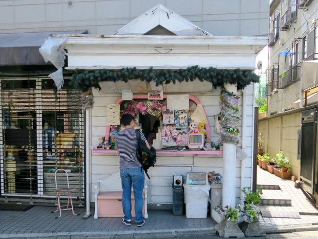 f:id:fushigishiatsu:20170614083606j:plain