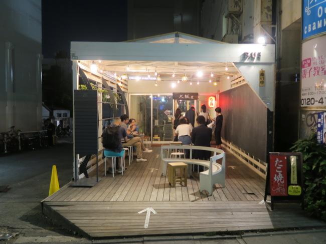 f:id:fushigishiatsu:20170614085150j:plain