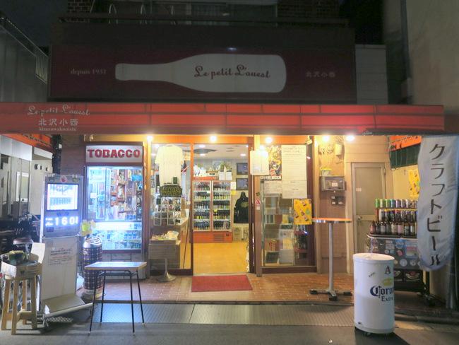 f:id:fushigishiatsu:20170614085458j:plain