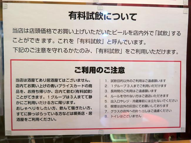 f:id:fushigishiatsu:20170614085536j:plain