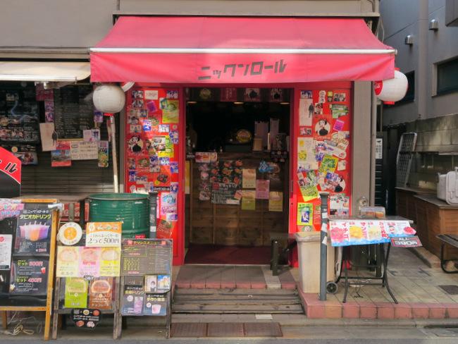 f:id:fushigishiatsu:20170614161857j:plain