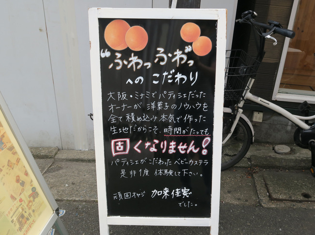 f:id:fushigishiatsu:20170614163658j:plain
