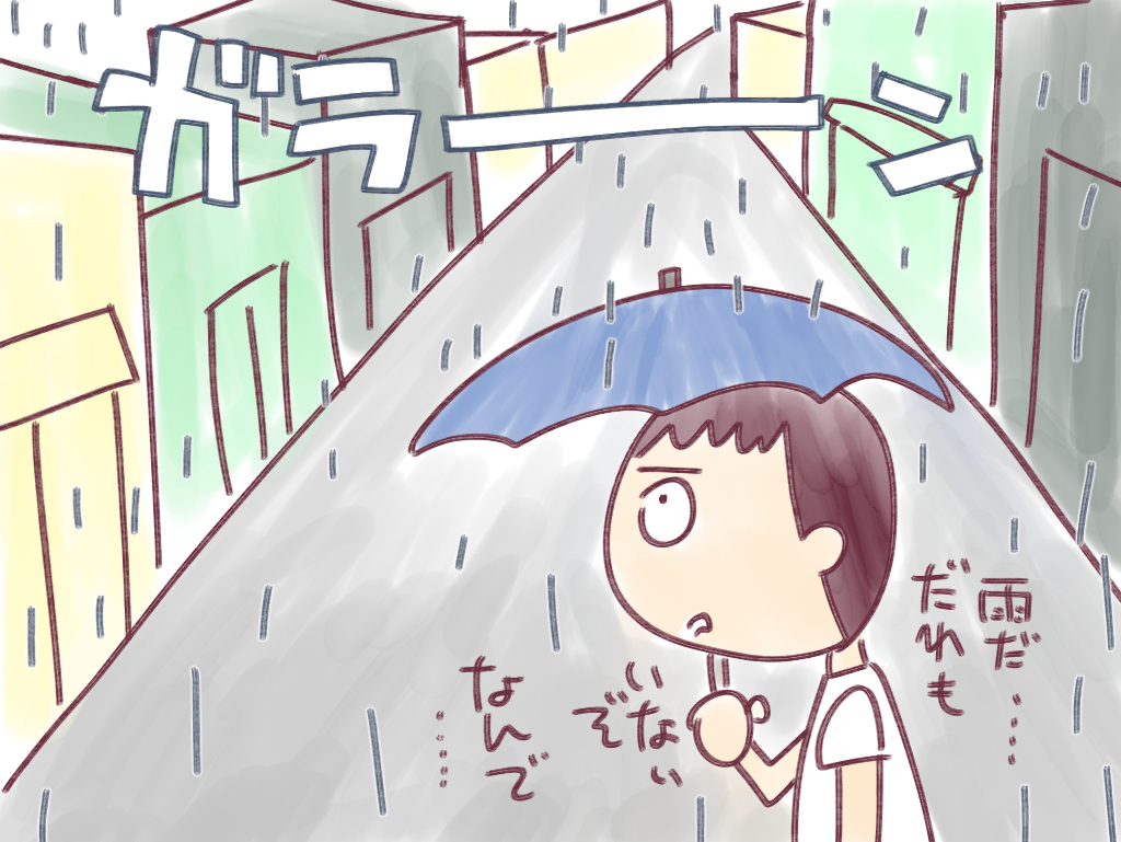 f:id:fushigishiatsu:20170614221515j:plain