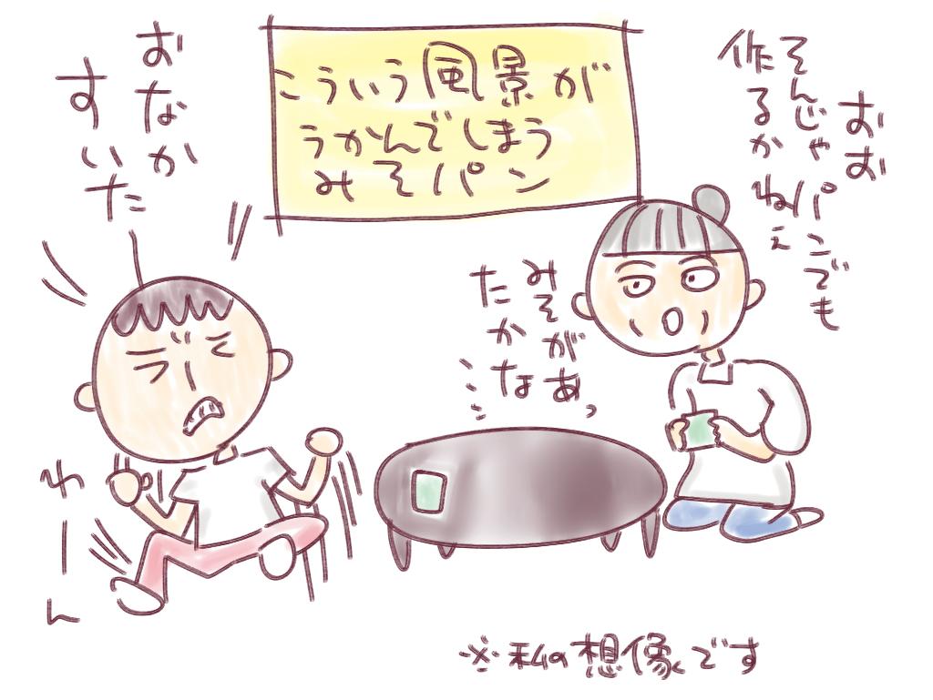 f:id:fushigishiatsu:20170615092954j:plain