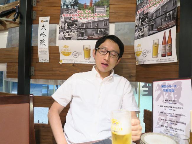 f:id:fushigishiatsu:20170705115904j:plain