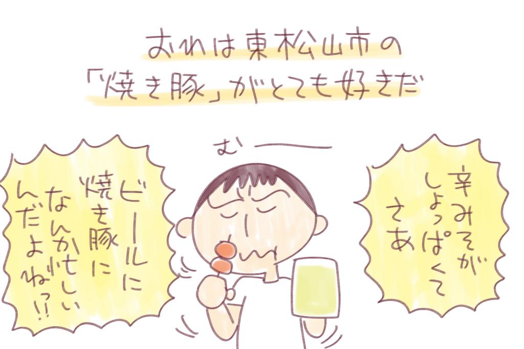 f:id:fushigishiatsu:20170707141519j:plain