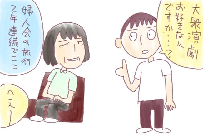 f:id:fushigishiatsu:20170721150035j:plain