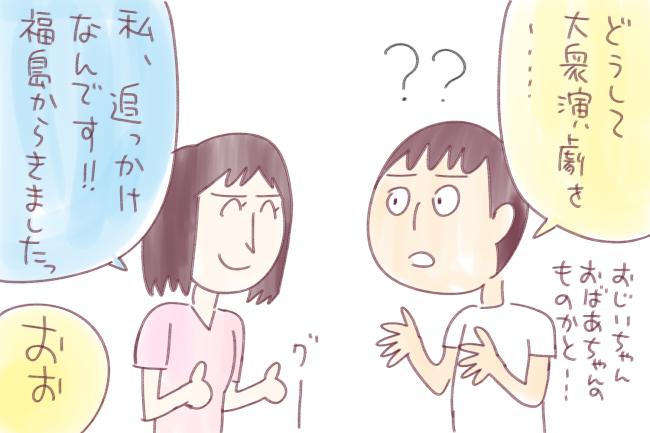 f:id:fushigishiatsu:20170721152947j:plain