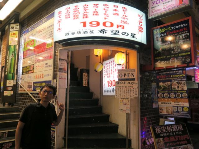 f:id:fushigishiatsu:20170810120611j:plain