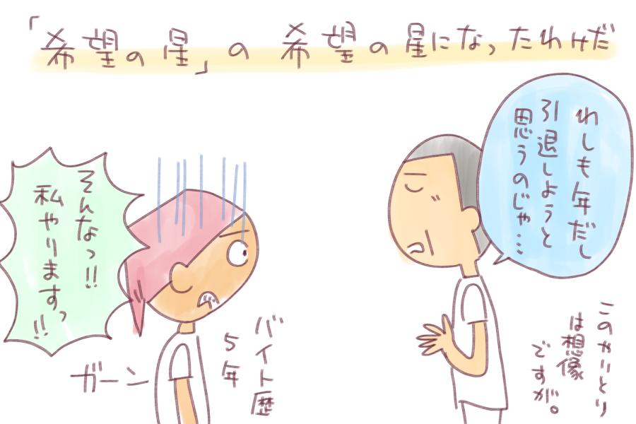 f:id:fushigishiatsu:20170814152429j:plain