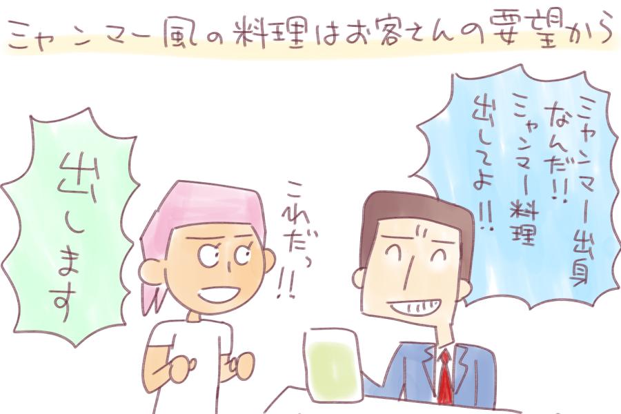 f:id:fushigishiatsu:20170814154909j:plain