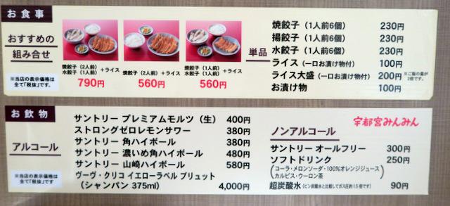f:id:fushigishiatsu:20170818164355j:plain