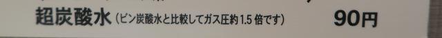 f:id:fushigishiatsu:20170818164407j:plain