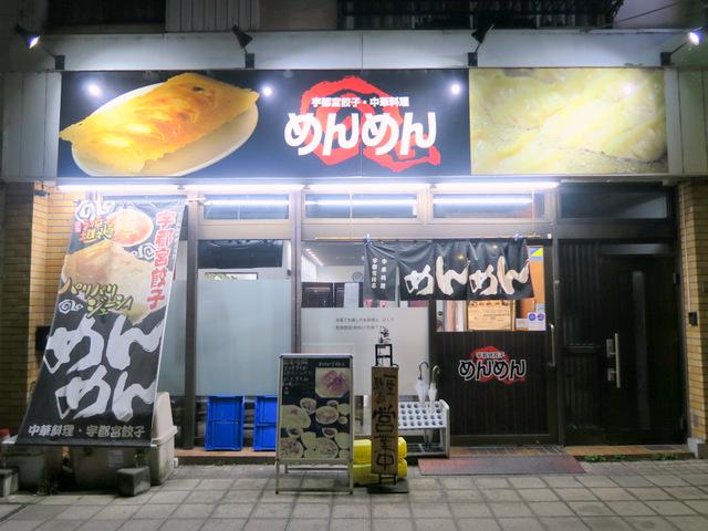 f:id:fushigishiatsu:20170818165930j:plain