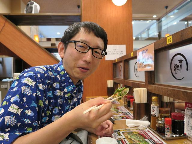 https://cdn-ak.f.st-hatena.com/images/fotolife/f/fushigishiatsu/20170818/20170818170457.jpg