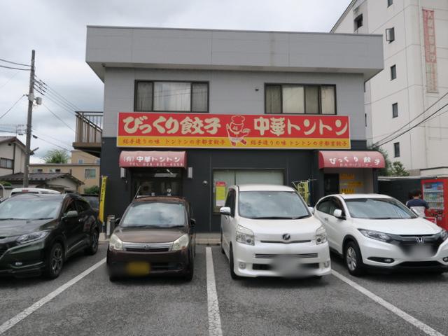 f:id:fushigishiatsu:20170818170721j:plain