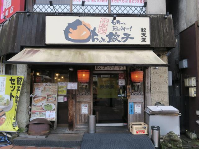 f:id:fushigishiatsu:20170818215837j:plain