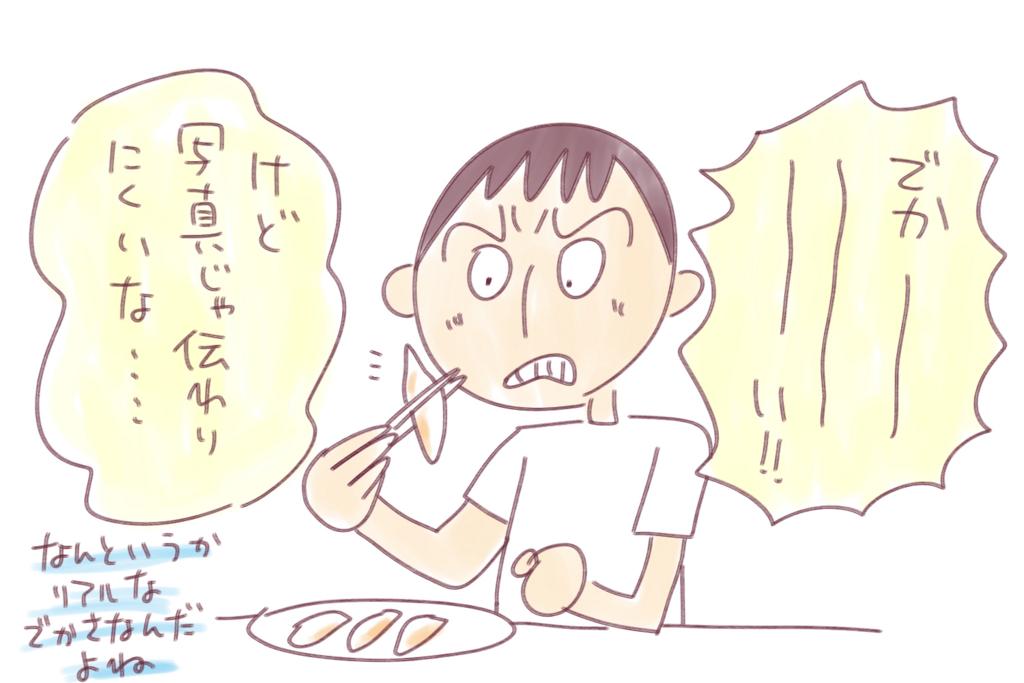 f:id:fushigishiatsu:20170819132842j:plain