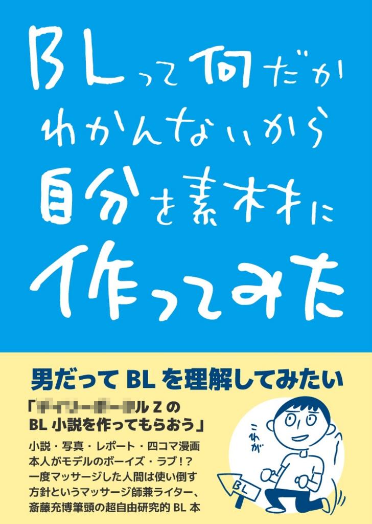 f:id:fushigishiatsu:20170919143128j:plain