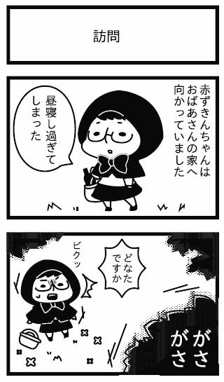 f:id:fushigishiatsu:20170928213314j:plain