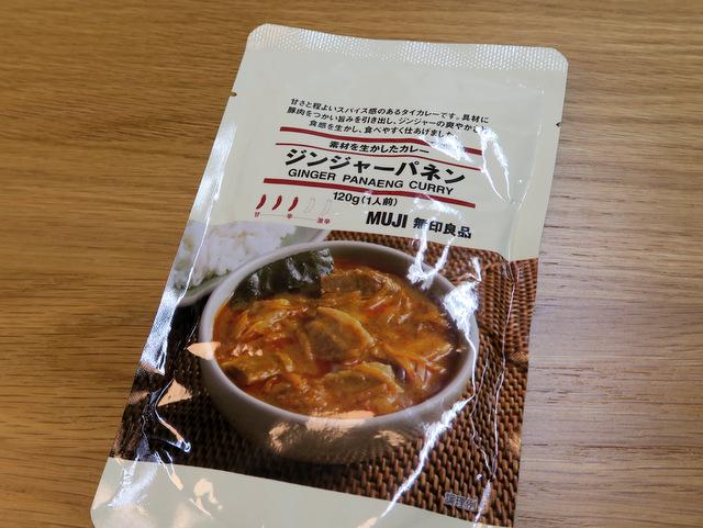 f:id:fushigishiatsu:20171014151726j:plain