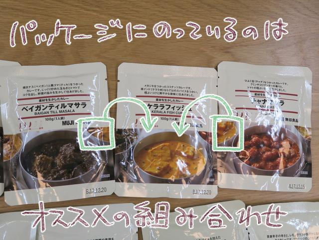 https://cdn-ak.f.st-hatena.com/images/fotolife/f/fushigishiatsu/20171016/20171016112146.jpg