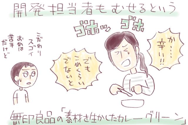 f:id:fushigishiatsu:20171019094932j:plain