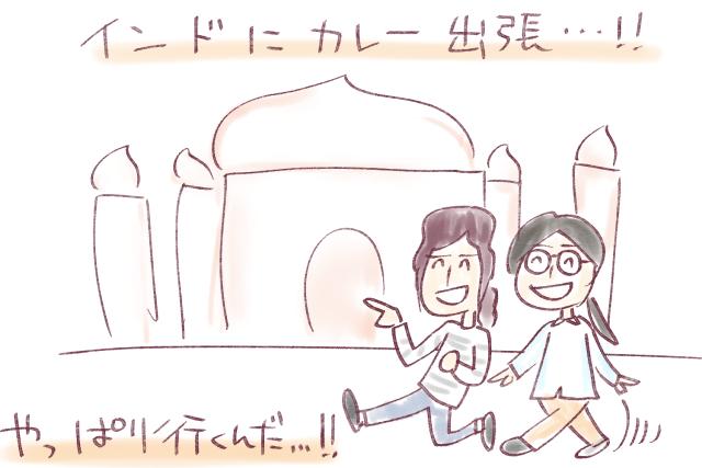 f:id:fushigishiatsu:20171019104847j:plain