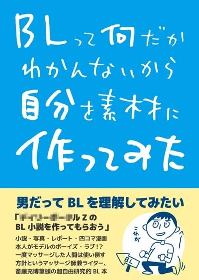 f:id:fushigishiatsu:20171120092818j:plain