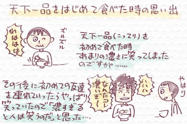 f:id:fushigishiatsu:20171215102450j:plain