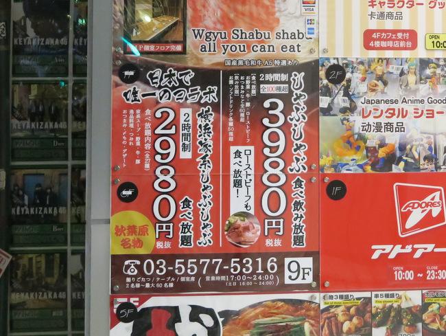 f:id:fushigishiatsu:20171221092055j:plain