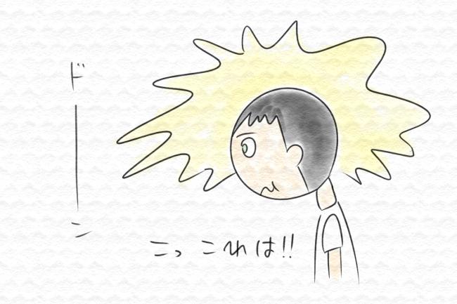 f:id:fushigishiatsu:20171221172521j:plain