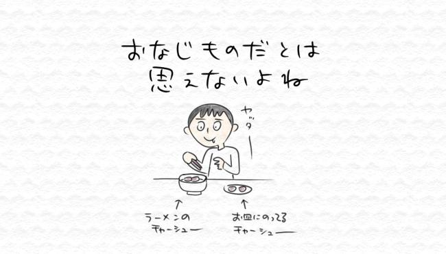 f:id:fushigishiatsu:20171221175341j:plain