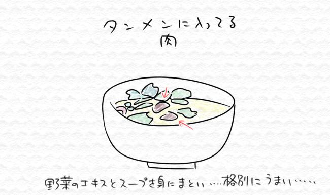 f:id:fushigishiatsu:20171221175358j:plain