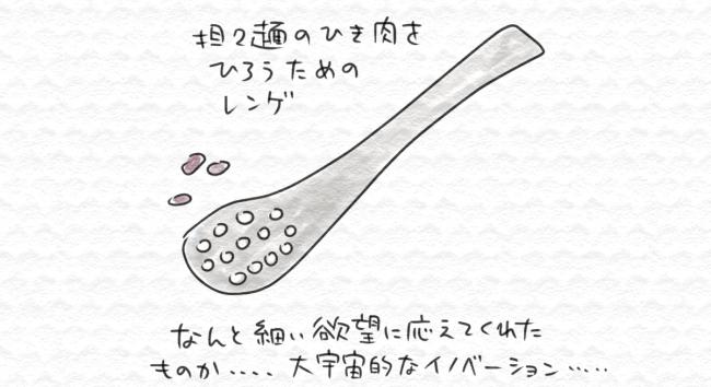 f:id:fushigishiatsu:20171221180732j:plain
